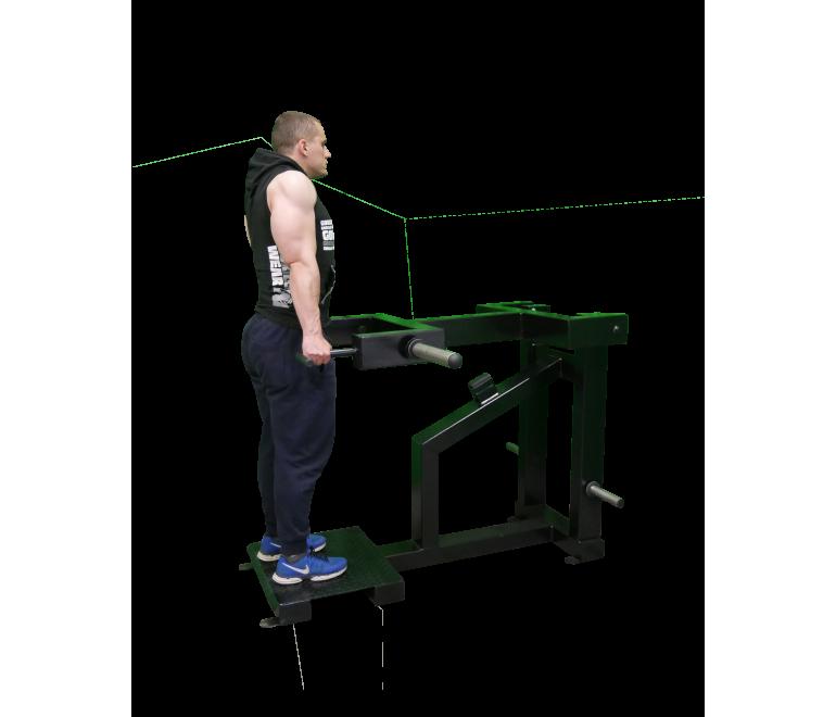 Shrug Machine (G3)